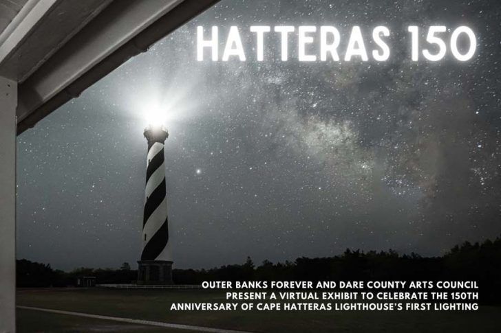 Cape Hatteras Lighthouse Virtual Art Show